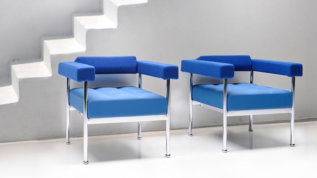 Qubiq Arm Chair D Doubles Pte Ltd Furniture